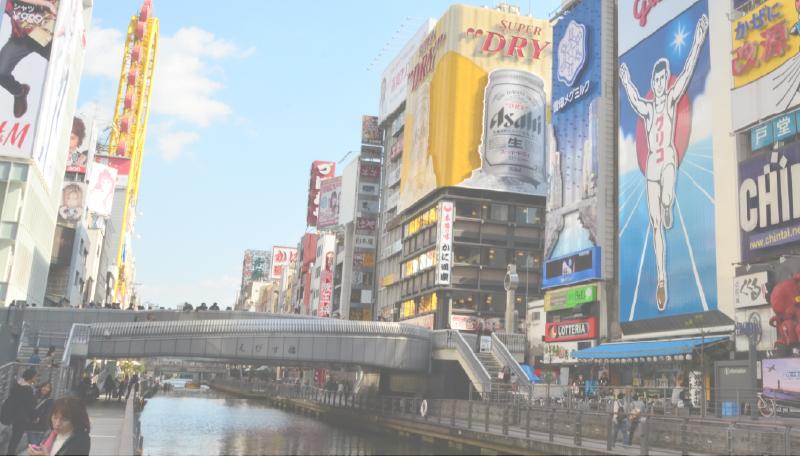 学生選考会 in 大阪
